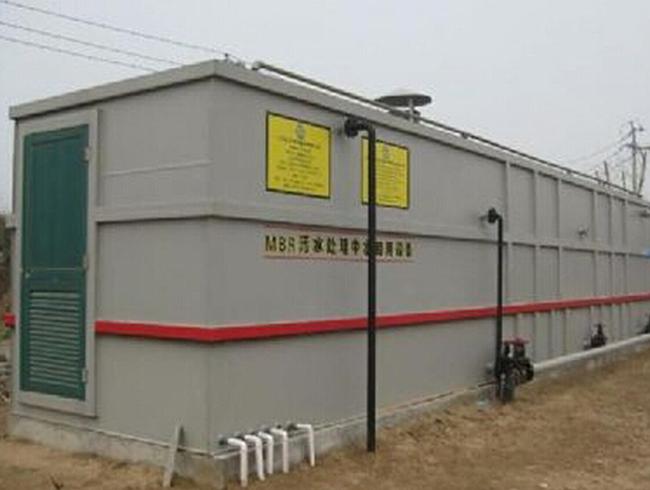 哈尔滨开利环保工程有限公司|哈尔滨污水处理设备