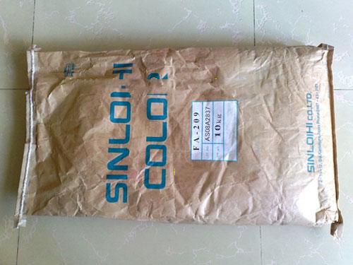 斗门荧光颜料供应商|伯锋_信誉好的荧光颜料提供商