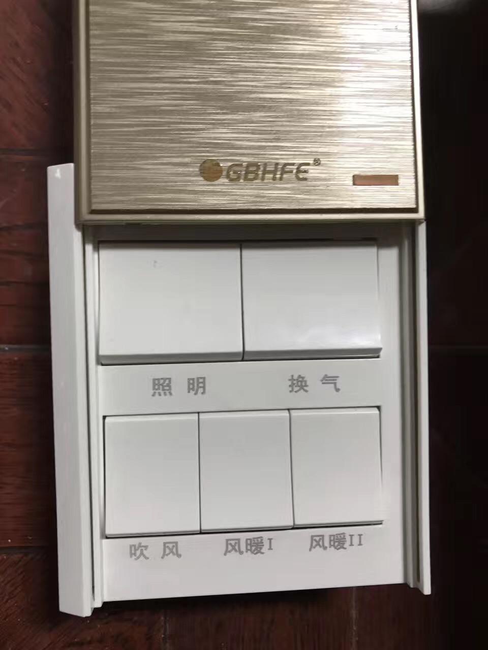 沈陽吊頂定制 有保障的集成電器遼寧廠家直銷