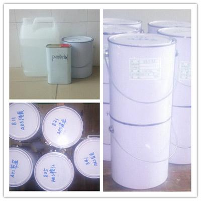 广东水转印活化剂厂家-东莞水转印活化剂制造厂家