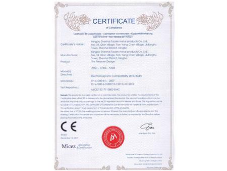 宁波具有口碑的CMA实验室资质认定服务     金华CCC产品认证咨询