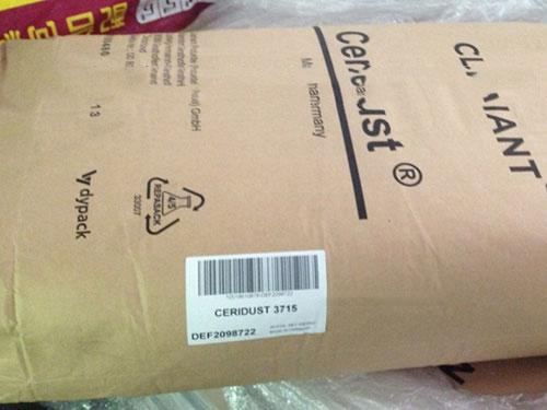哪里有德国科莱恩蜡粉-广东有品质的德国科莱恩蜡粉品牌