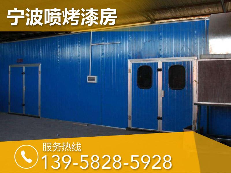 專業的寧波廢氣處理設備供貨商_奉化廢氣處理公司