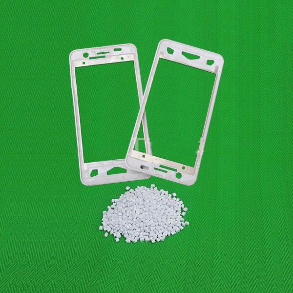 优质东莞PA66工程塑料上哪买,工程塑料