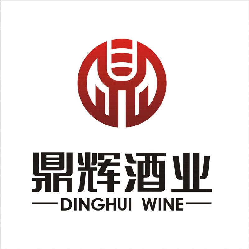 珠海市鼎辉酒业有限公司