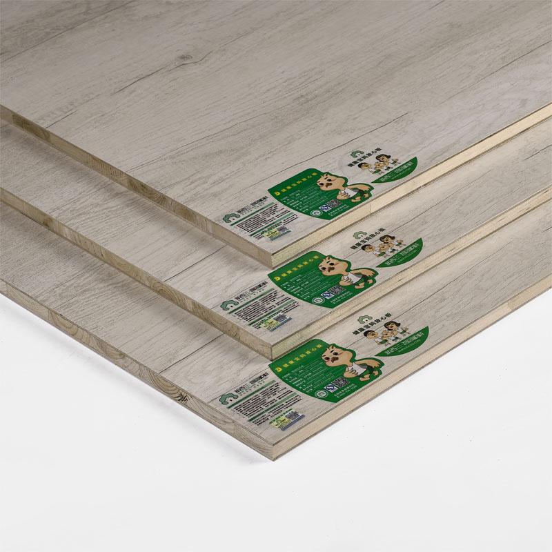 价格合理的新西兰智阁生态板-湖南新款新西兰智阁生态板供应出售
