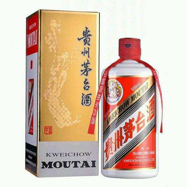 珠海鼎辉酒业-好的茅台酒经销商|珠海茅台酒整箱原件价格