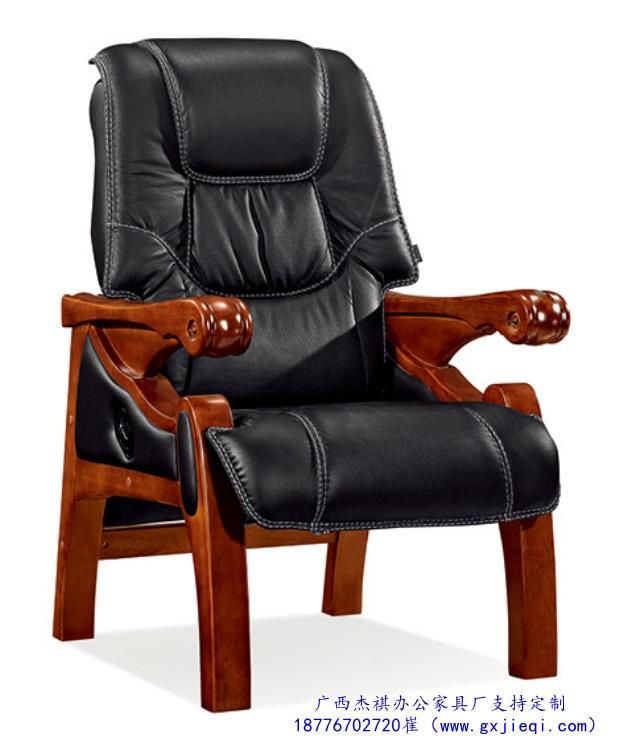 广西会议椅