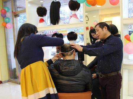 烟台瑞祥织发优良假发品牌|假发批发