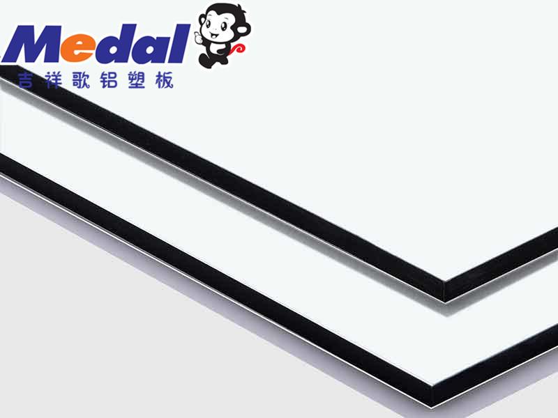 山东铝塑板耐火贴图 出售临沂质量好的铝塑板