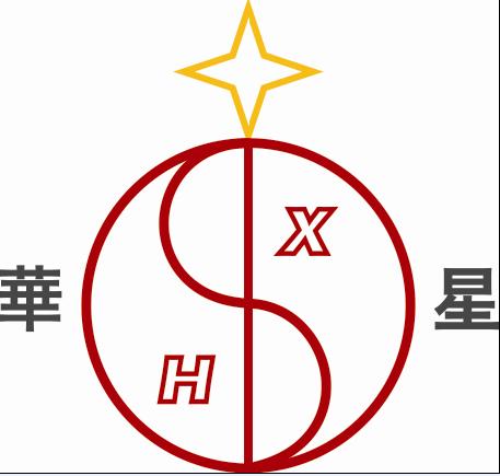 湖南娄底华星锑业有限公司