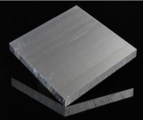郑州物超所值的6005铝板品牌推荐|食用铝箔