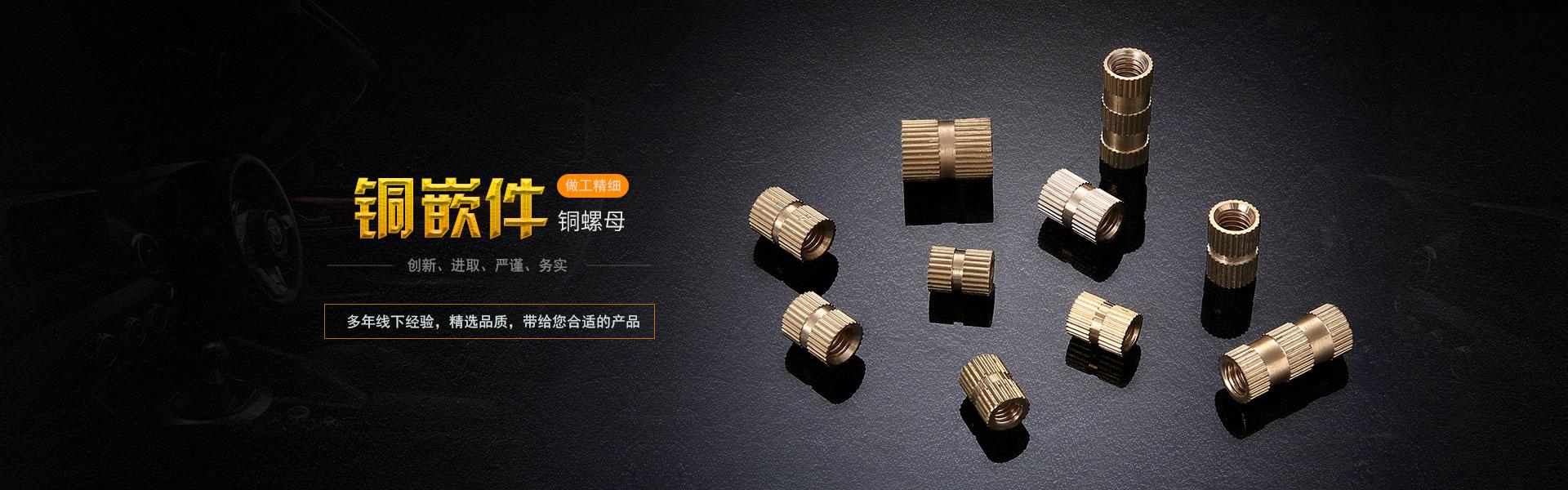 锁紧螺母,盖形螺母,法兰螺母,套管螺母,t型螺母