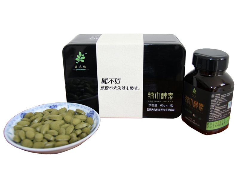 供应德宏傣族景颇族自治州报价合理的辣木酵素,天然钙