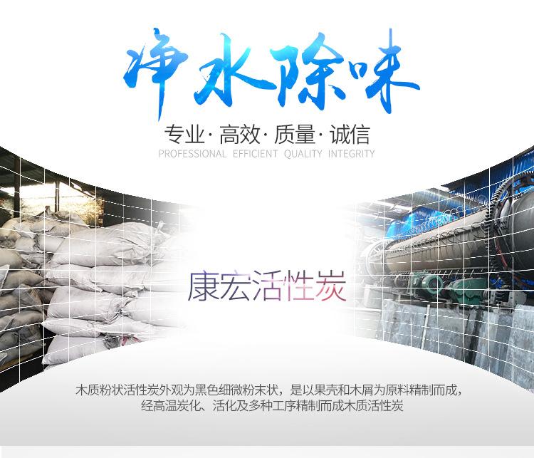 溧阳柱状活性炭专业生产厂家