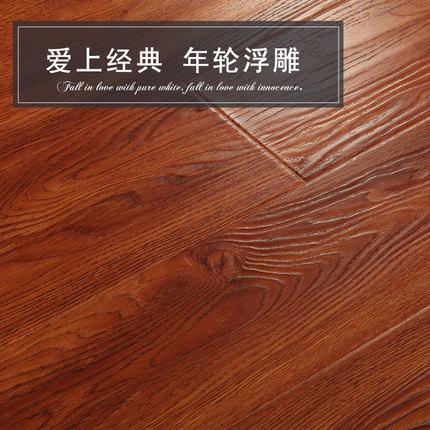 强化复合地板哪家好,山西划算的强化复合地板批销