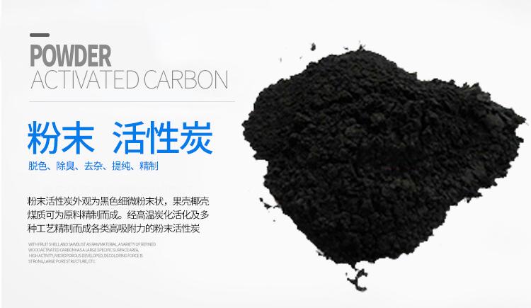 垃圾处理专用活性炭生产厂家