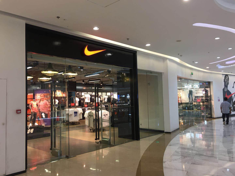 休闲鞋服价格|店铺是优质的