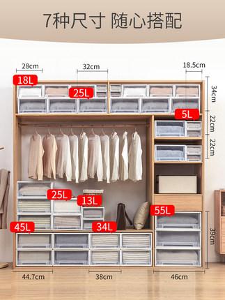 厂家推荐储物箱-郑州哪里有供应实惠的透明衣柜收纳盒