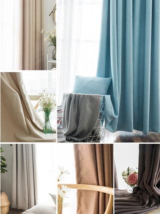 高品质简约现代客厅窗帘直销供应 厂家批发简约现代客厅窗帘