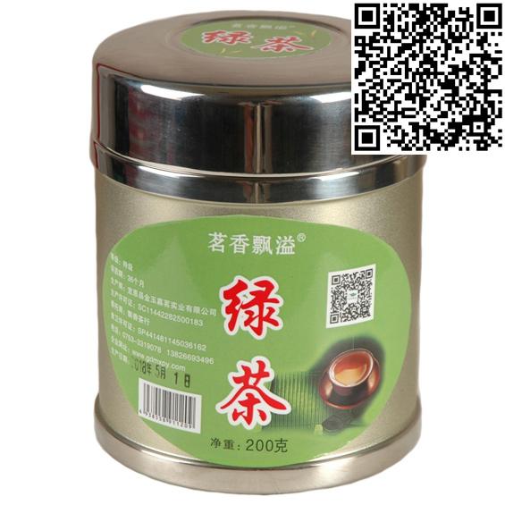 特级绿茶湖北恩施贡茶供应商推荐|恩施贡茶公司