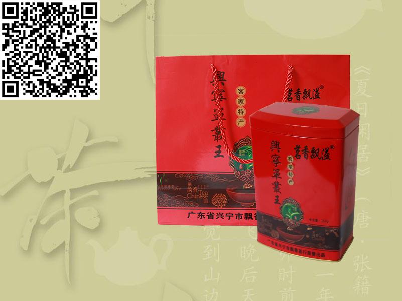 实惠的茗香飘溢兴宁单枞供应_创新型的兴宁单枞茶叶