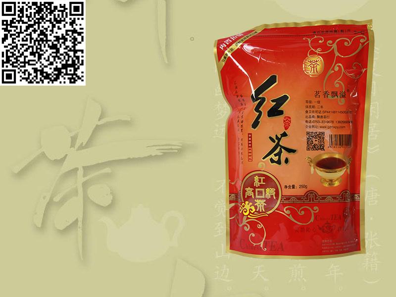 飄香茶行-實力強的茗香飄溢紅潤紅茶供貨廠家-精裝興寧紅茶