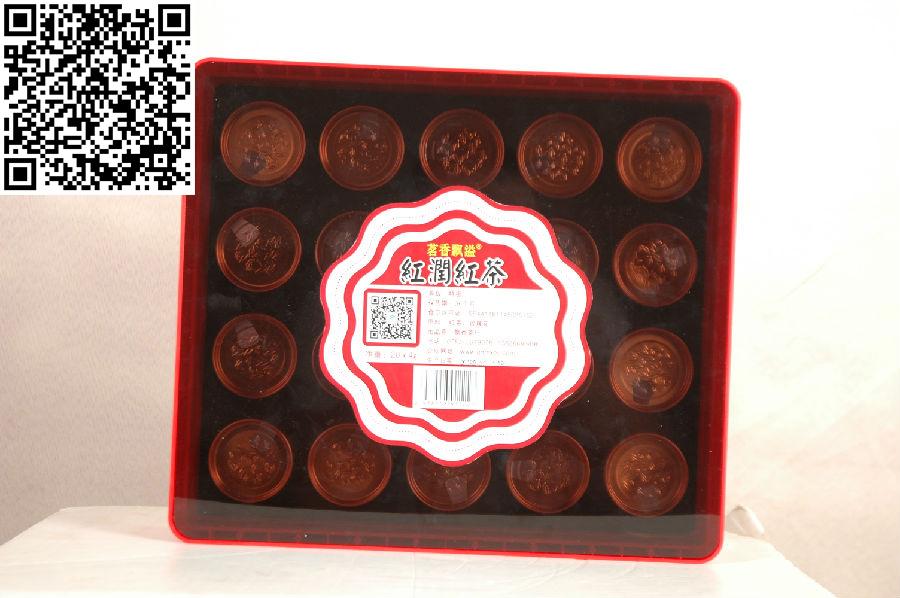 梅州口碑好的茗香飘溢红润红茶厂家-倾销红润红茶