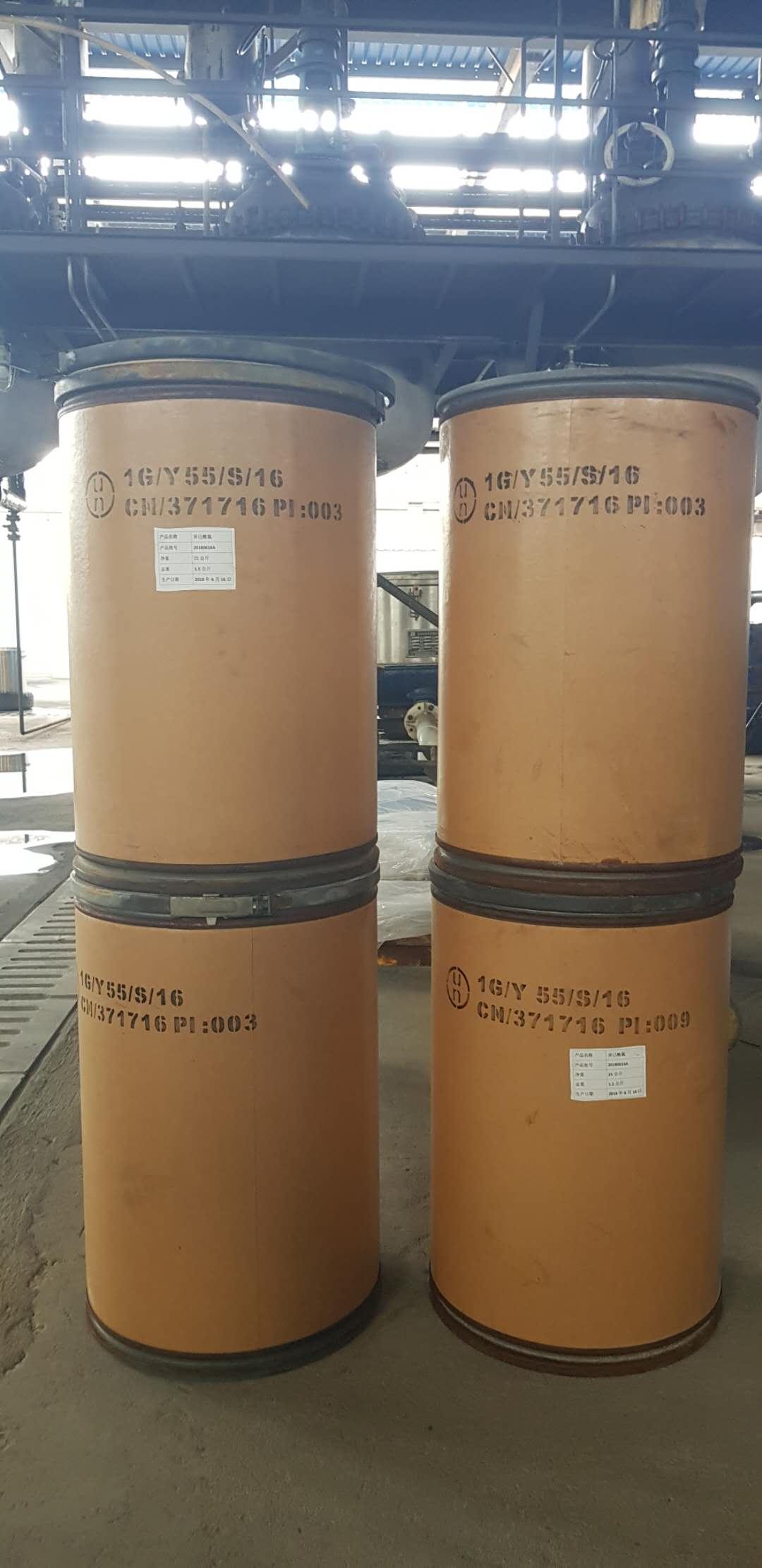 甲基戊酰氯企业供应