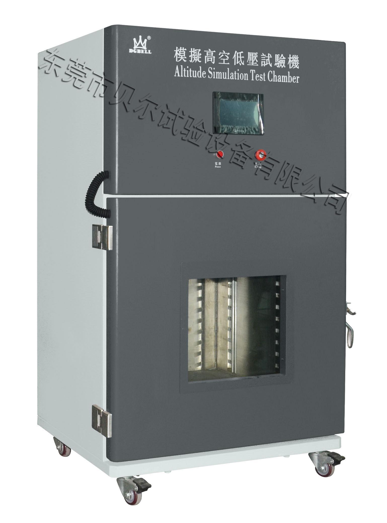 模拟高海拔低压测试的高空低压试验机