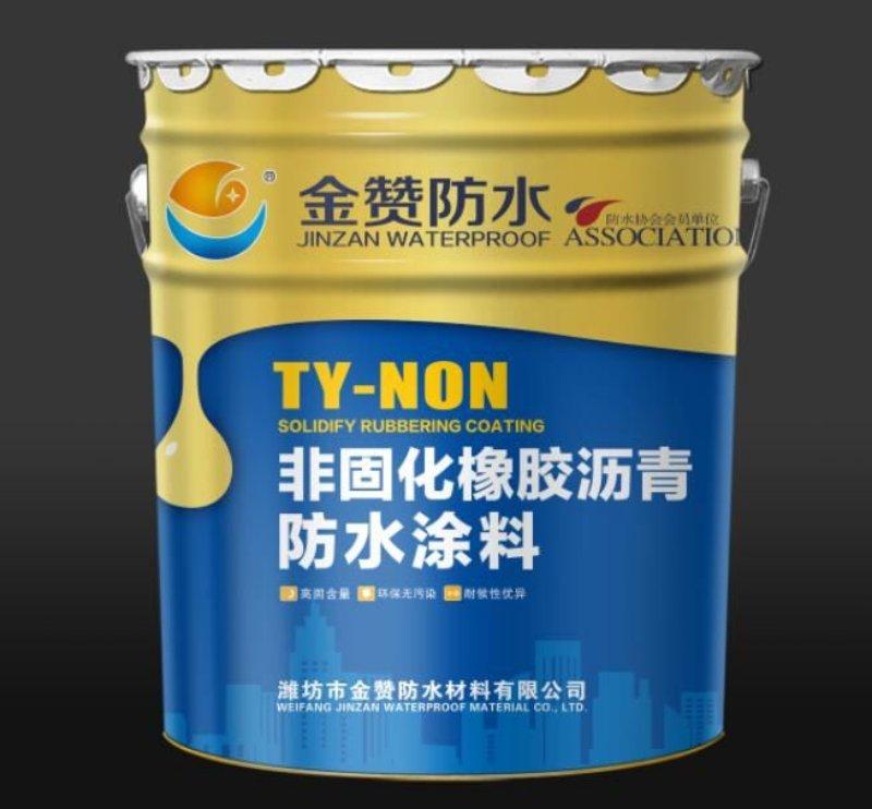喷涂速凝橡胶沥青防水涂料厂家|有品质的非固化橡胶沥青防水涂料金赞防水材料供应