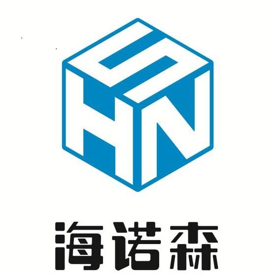 青岛海诺森工贸有限公司