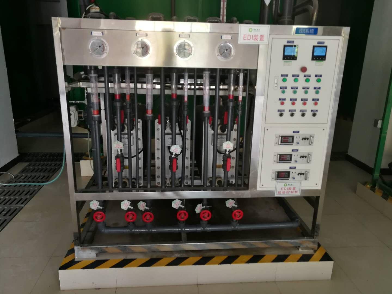实验室EDI超纯水处理设备|纯净水设备|医学用水处理设备