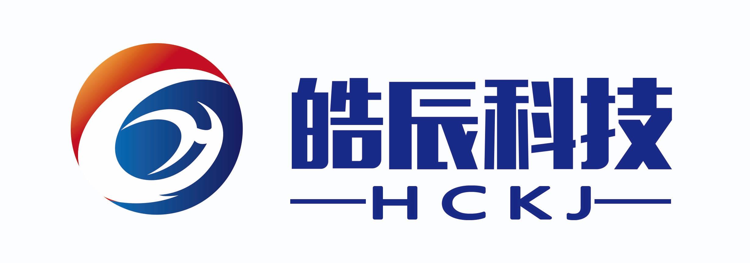深圳市皓辰科技有限公司