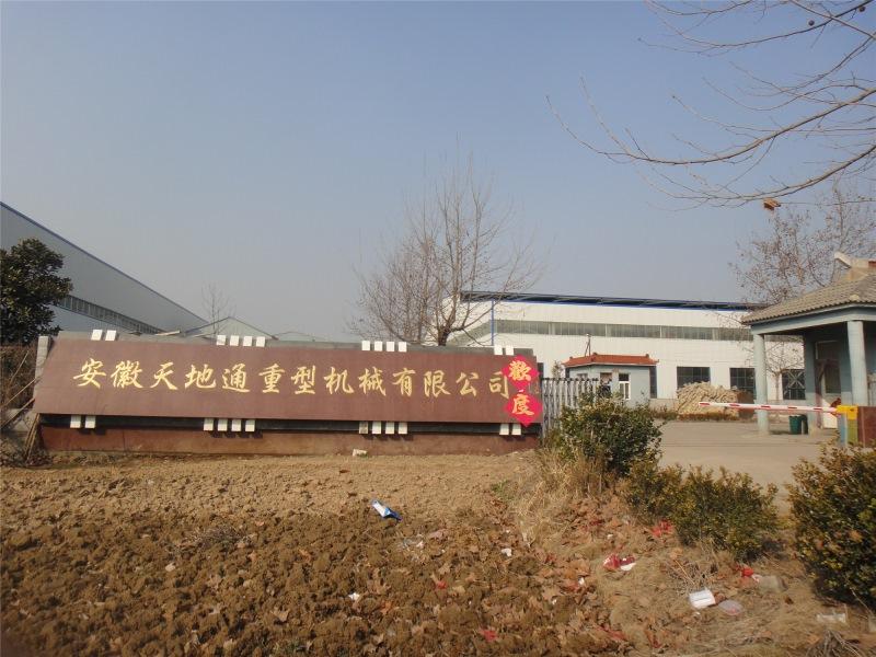 回轉窯大齒輪輪帶-安徽天地通重型機械高性價水泥回轉窯大齒輪出售
