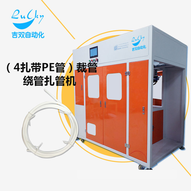 東莞全自動扎線機-深圳哪里有價格合理的裁管繞管扎管機