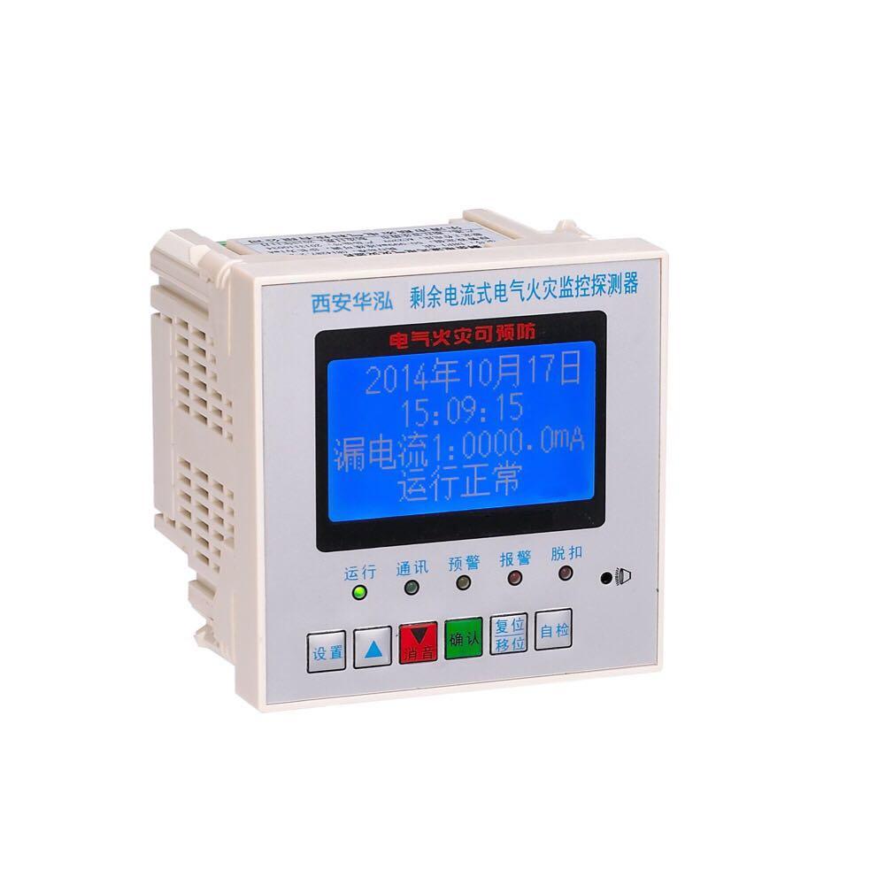 陕西 HRT3000-MA 火灾监控器专卖