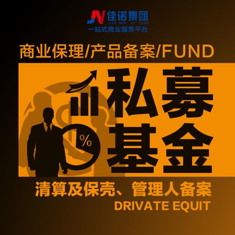 广东有保障的工商服务机构-周到的工商服务