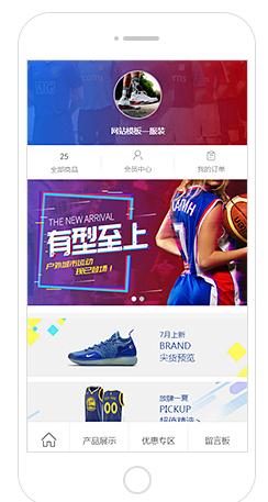 连云港手机网站提供商 手机网站价位