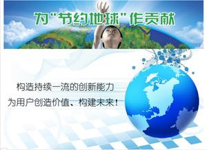 湖南空压机节能项目,空压机节能方案