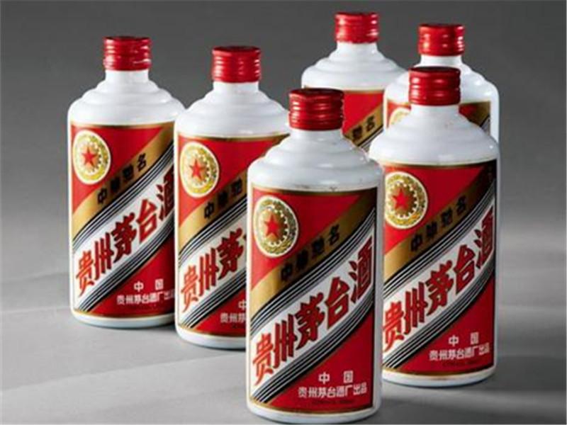 珠海高价回收茅台酒