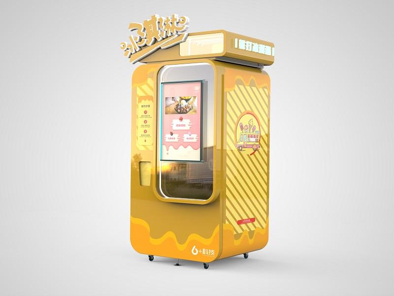 想买专业的冰激凌自动售卖机就来六加科技-冰淇淋机