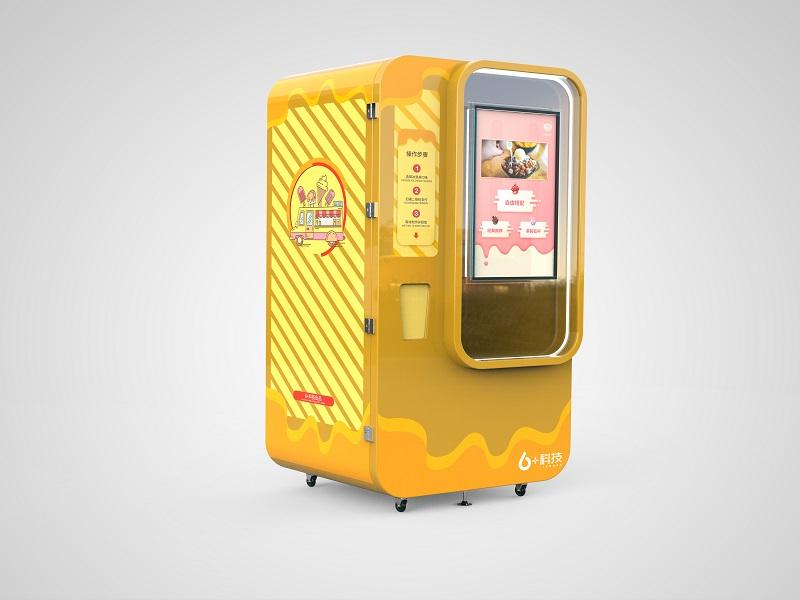 德州六加科技冰淇淋无人售卖机创业商用皆可