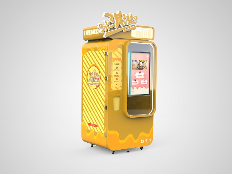 新零售货柜先进的智能冰淇淋自售机市场价格