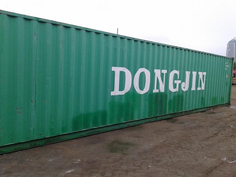 集装箱-供应青岛优惠的二手-集装箱