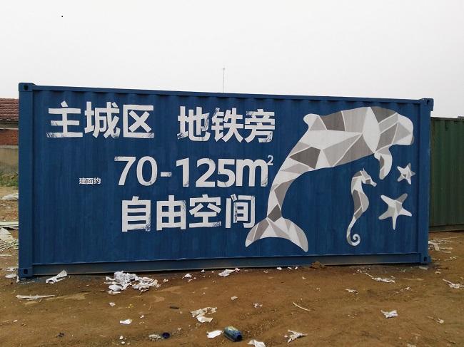 集裝箱-青島海諾森-可信賴的二手供應商-集裝箱