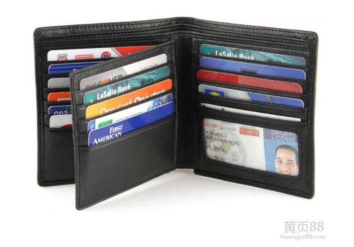 银行卡包 一套银行卡卡套 一套银行卡