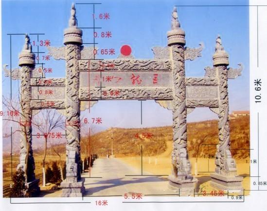 石牌坊供应厂家|济宁三门冲天式石牌坊专业供应