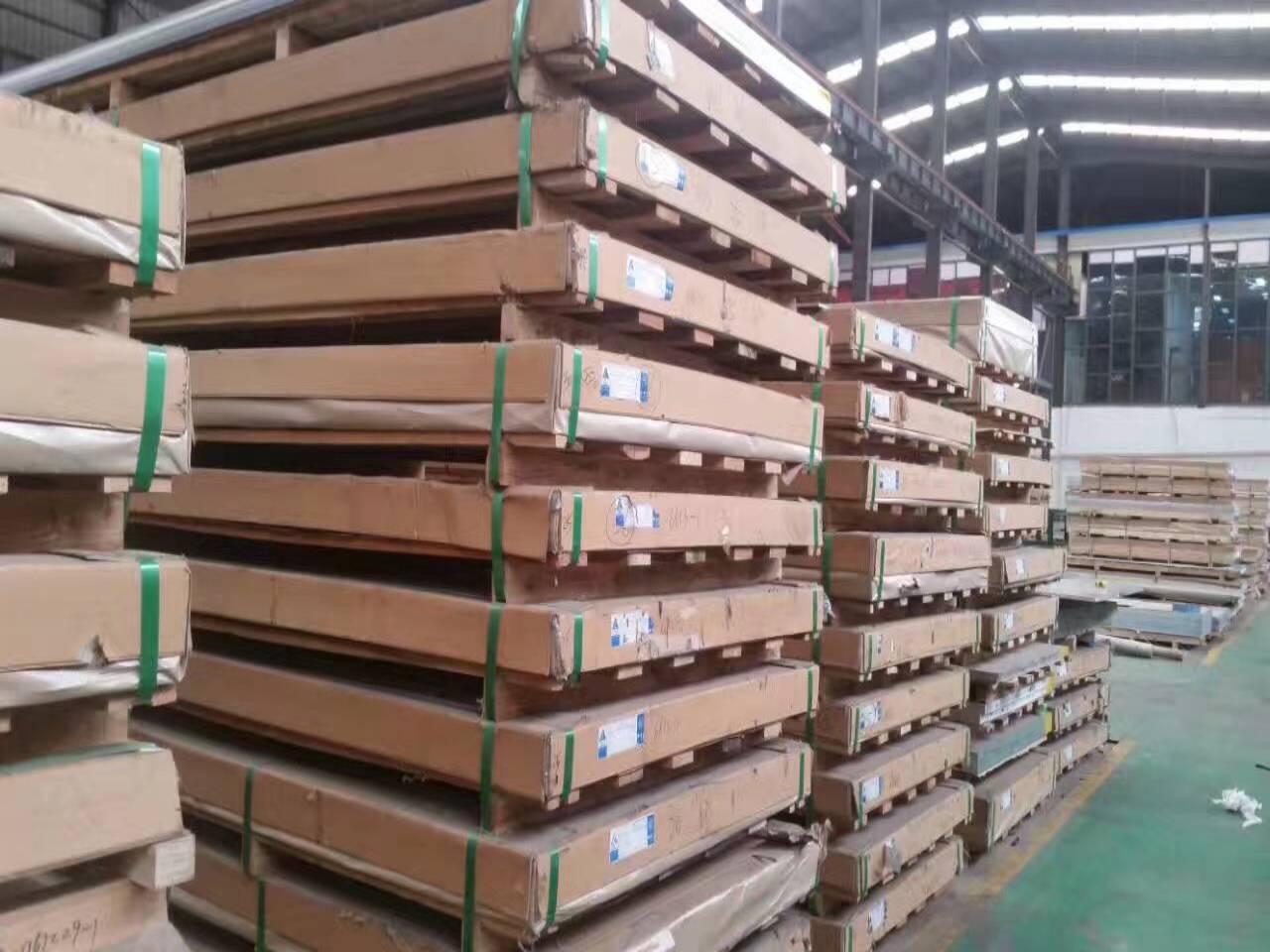 专业6061铝合金材料是由东莞顺虎铝业提供    -6061铝合金材料价格