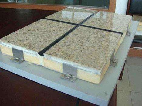 想要购买耐用的超薄石材复合一体板找哪家-宁夏超薄石材复合一体板